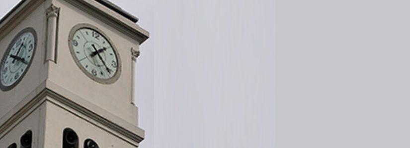 Apertura de la convocatoria para el envío de trabajos para el VII Congreso de la Sociedad Científica de Psicología